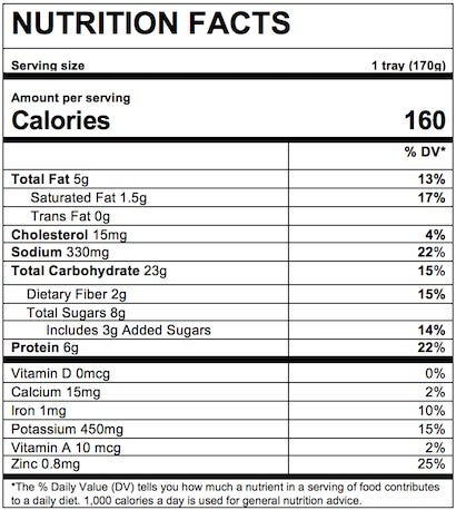 Nutrition Facts Spaghetti Rings